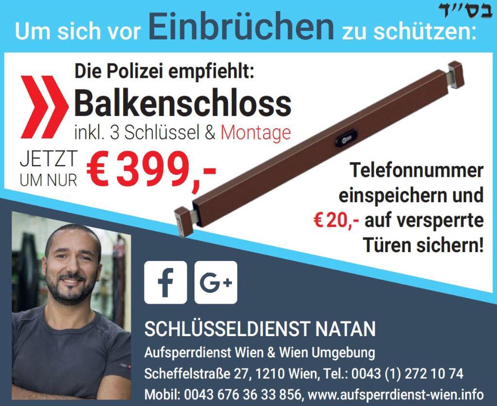Aufsperrdienst Natan - Balkenschloss Montage in Wien