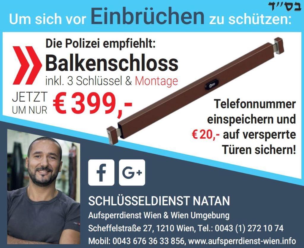 Balkenschloss Montage Wien